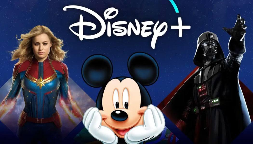Disney Plus Brasil